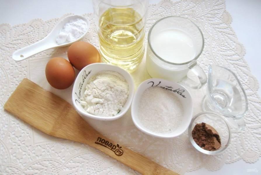 Подготовьте ингредиенты для приготовления американского торта.