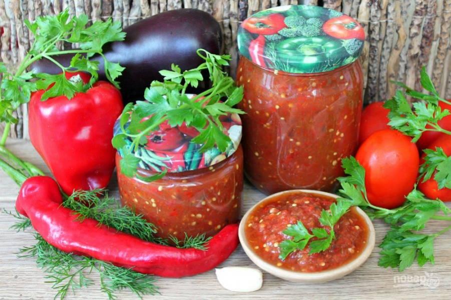 Аджика из печеных баклажанов, помидоров и перца готова. Угощайтесь!