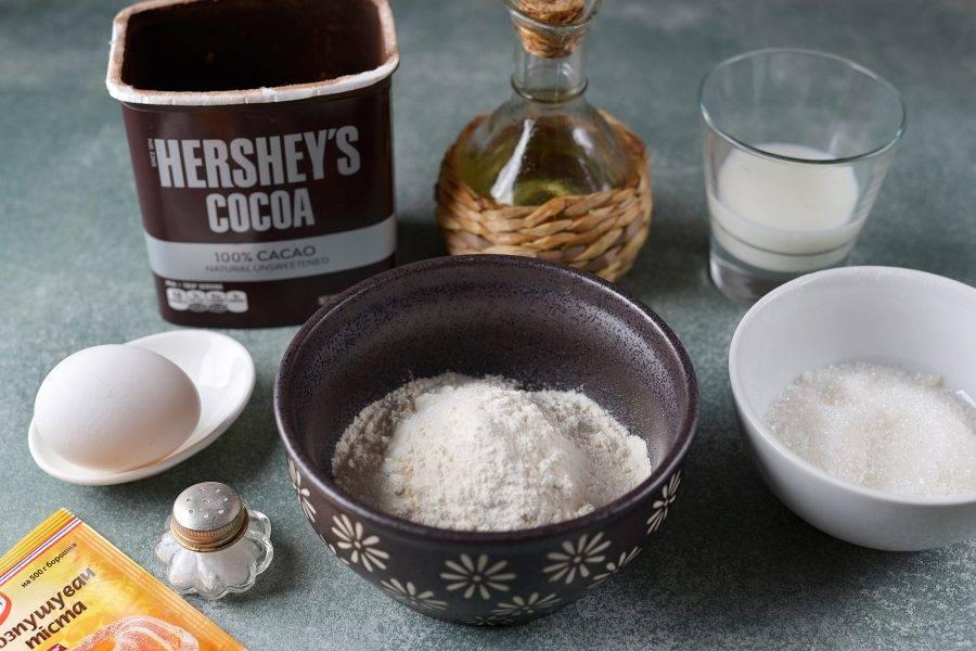 Подготовьте все необходимые ингредиенты для приготовления магкейка.