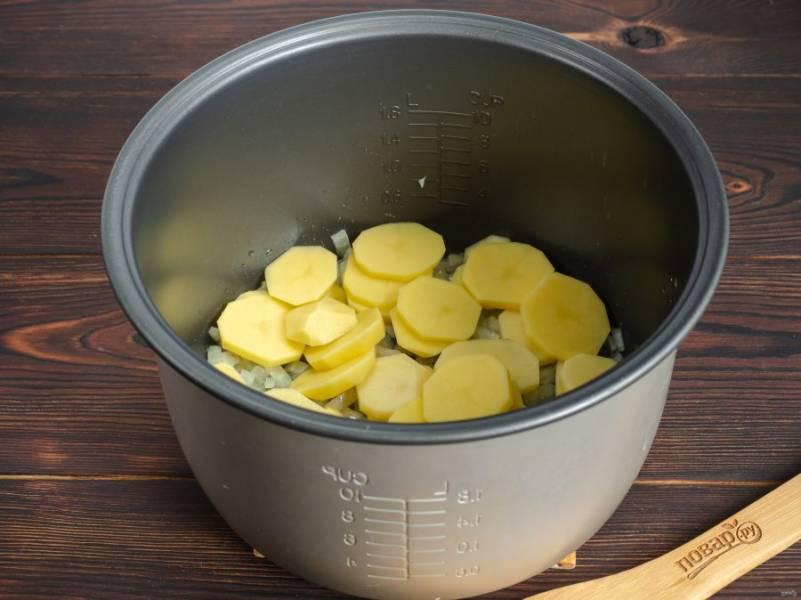 Картофель нарежьте кружочками или мельче, добавьте к луку.