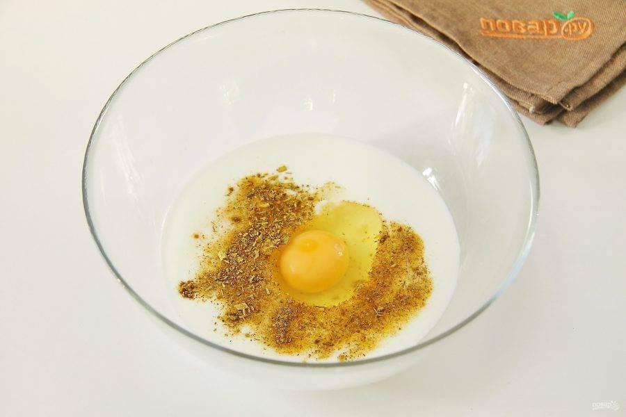 Для теста соедините в глубокой миске кефир, яйцо, специи и 0,5 ч. л. соли.