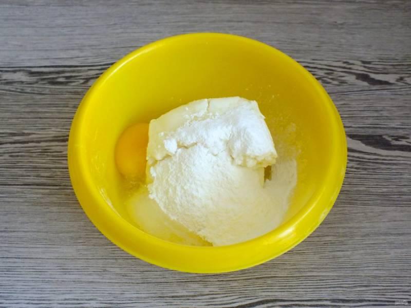 Приготовьте творожную начинку. В чашу выложите творог, крахмал, яйцо, сахар, ванилин.