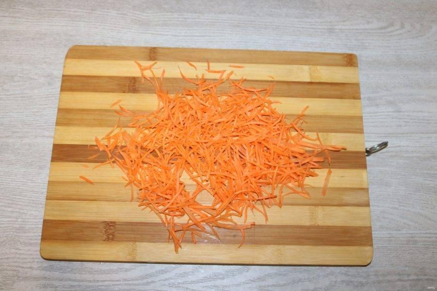 Морковь натрите на тёрке по-корейски или нарежьте тонкой соломкой.