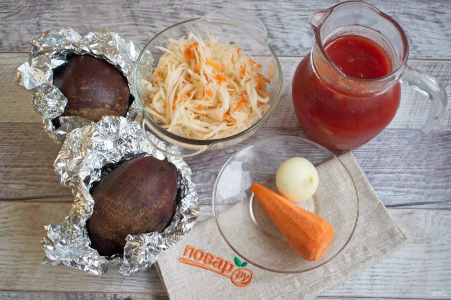 Подготовьте остальные ингредиенты. Пока отваривается мясо, свеклу вымойте, заверните в фольгу и запеките в духовке при 220 градусах в течение 1 часа. Морковь и лук вымойте, очистите.