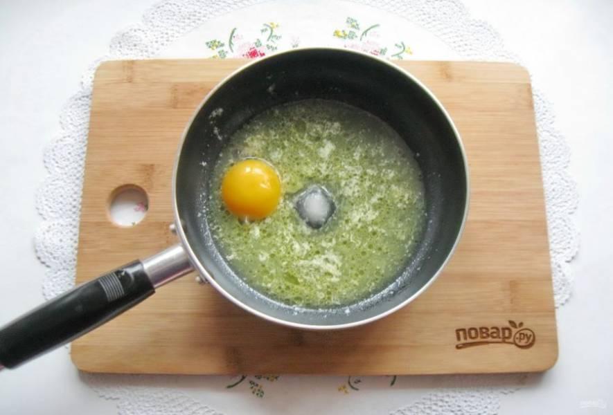 А также добавьте желток одного яйца и кубик льда. Лед добавляем, чтобы яйцо не сварилось в горячем масле.