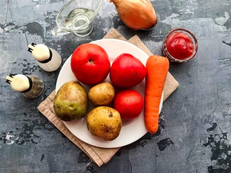Для приготовления томатного супа с картофелем подготовьте все необходимые ингредиенты.
