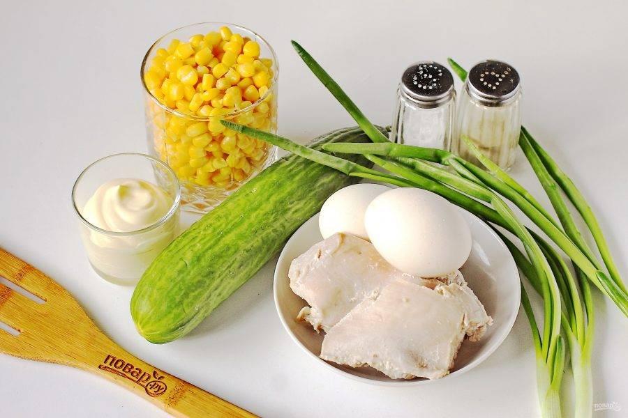 Подготовьте все ингредиенты. Куриное филе и яйца отварите заранее и охладите.
