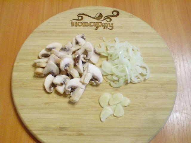 Порежьте слайсами грибы, лук — полукольцами, и мелко — чеснок.