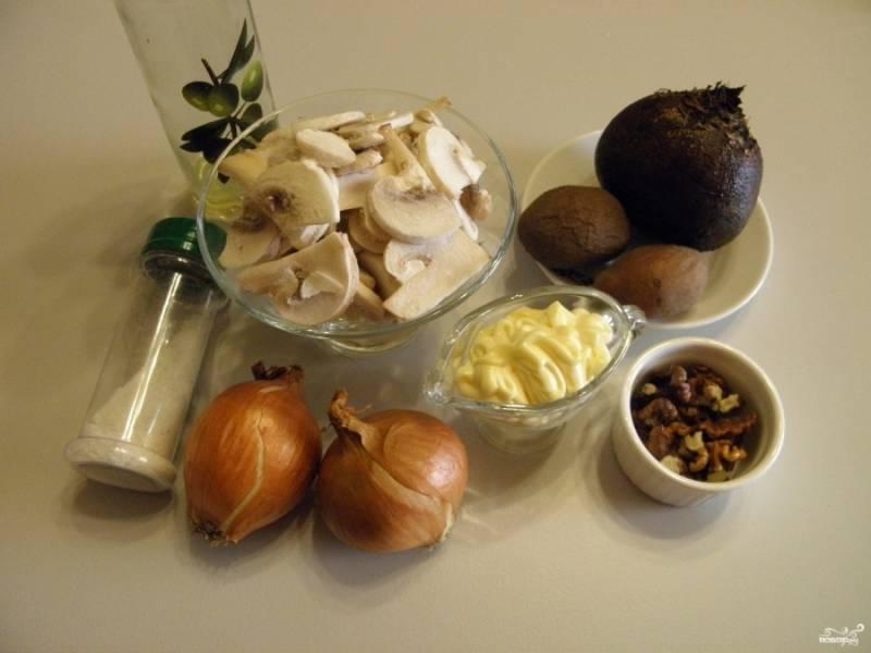 Подготовьте продукты для салата. Отварите в мундире картофель и свеклу. Очистите лук, порежьте тонко грибы.