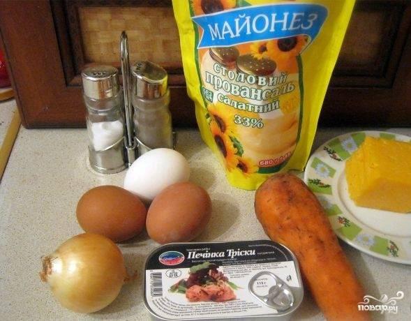 1.Прежде чем разобраться, как приготовить салат из печени трески слоями, необходимо выставить на стол все ингредиенты.