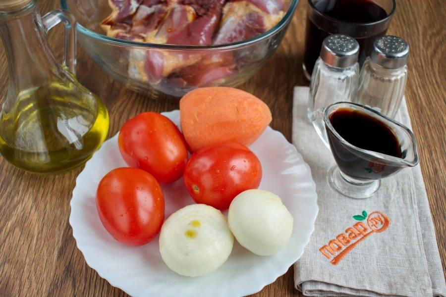 Затем подготовьте остальные ингредиенты. Овощи вымойте, очистите.