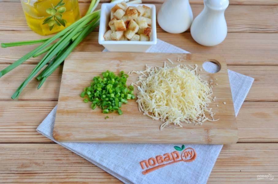Порежьте зелень, сыр натрите на мелкой терке.