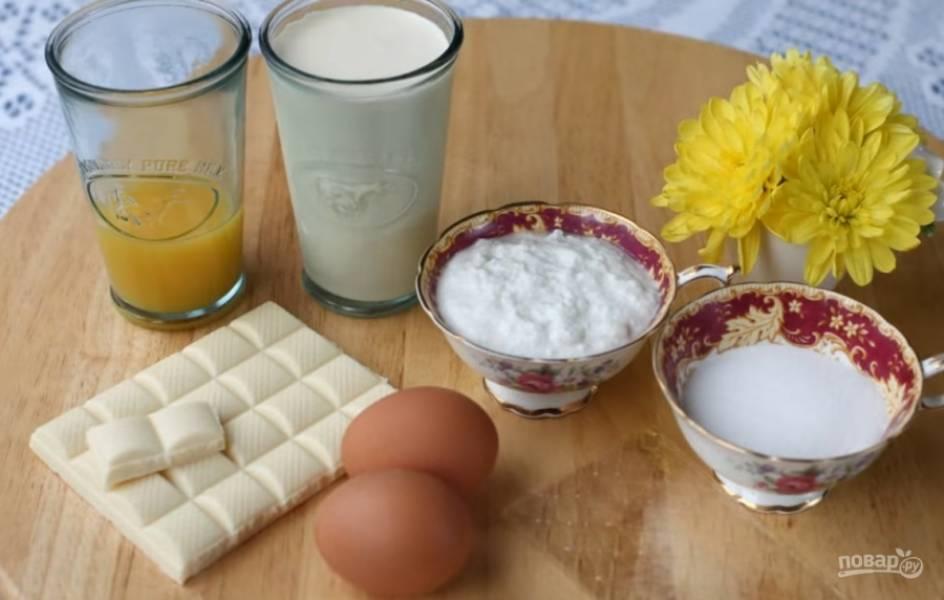 2.Приготовьте необходимые для творожной массы ингредиенты.