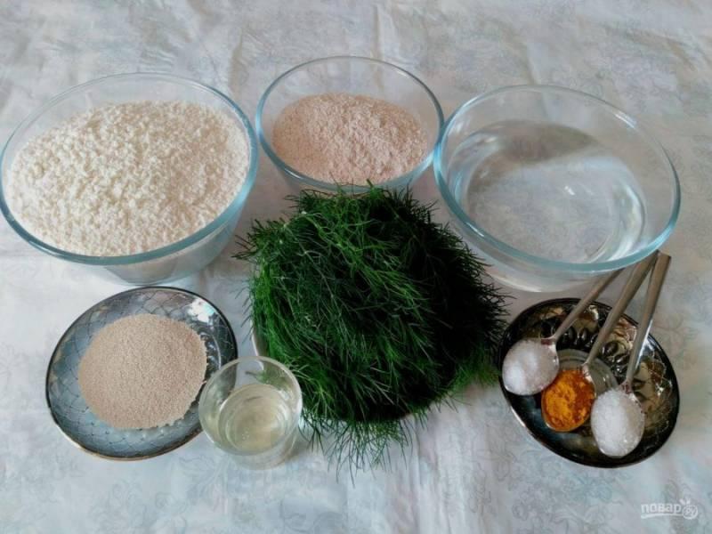 Подготовьте перечисленные ингредиенты, зелень укропа промойте и обсушите бумажным полотенцем. Вместо цельнозерновой муки при необходимости возьмите ржаную или пшеничную муку первого (высшего) сорта.