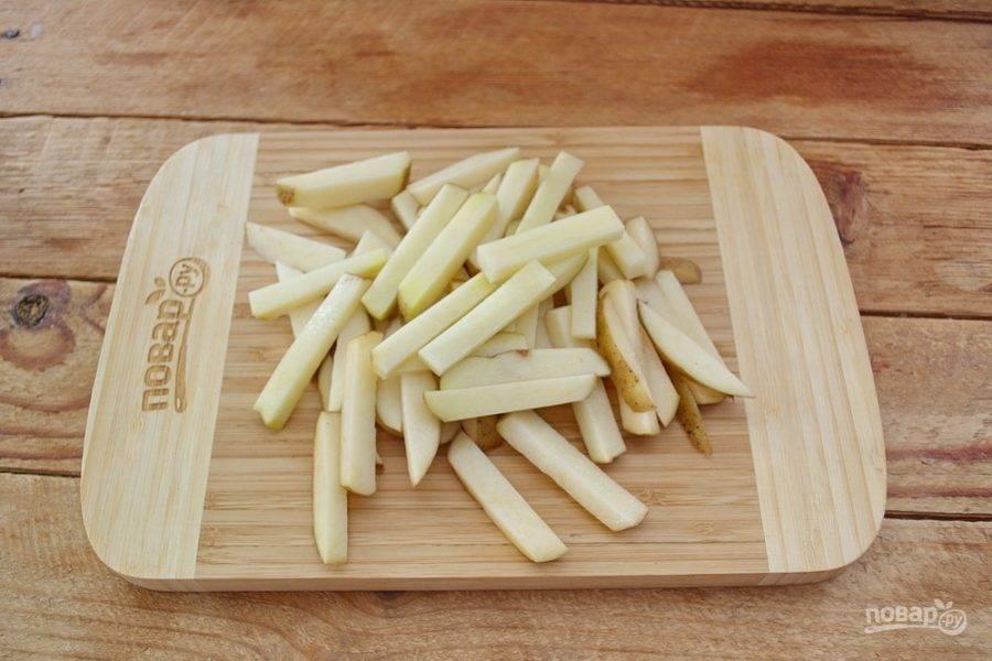 Картофель надо хорошо вымыть от грязи. Идеально вымытый картофель нарежьте брусочками.