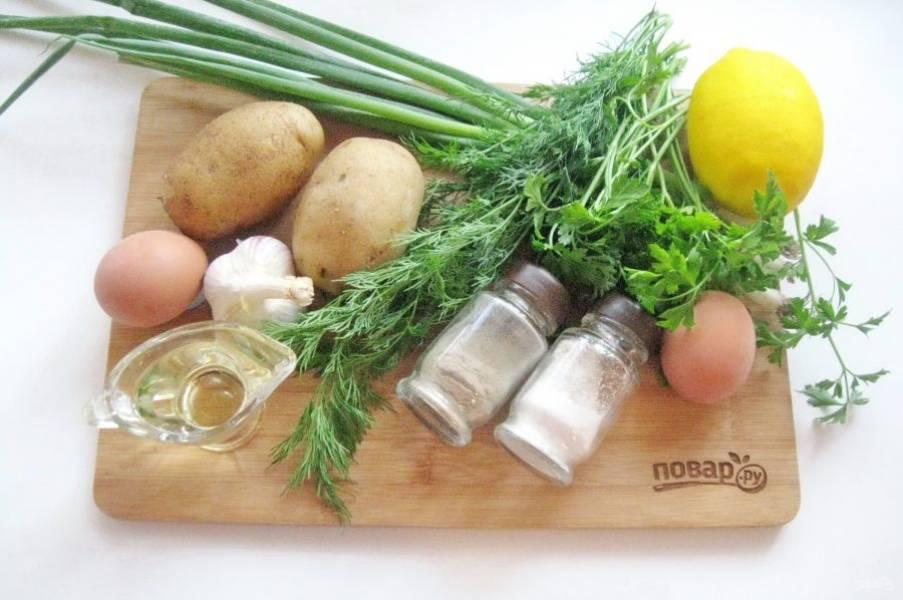 Возьмите ингредиенты для приготовления салата.