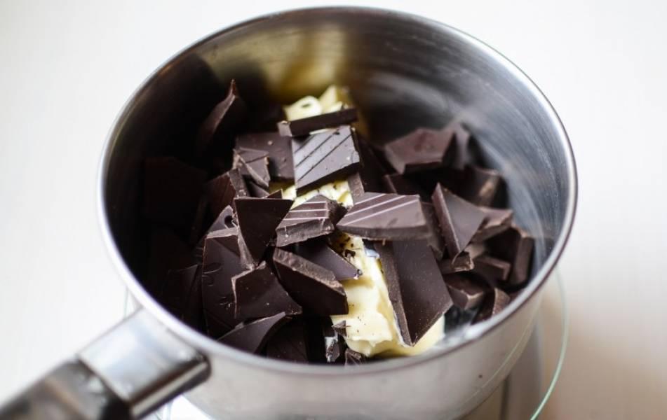 В небольшой кастрюльке смешиваем шоколад и сливочное масло. Ставим на медленный огонь и растапливаем. Смотрите, чтобы не пригорело! Когда растопится, отставляем.