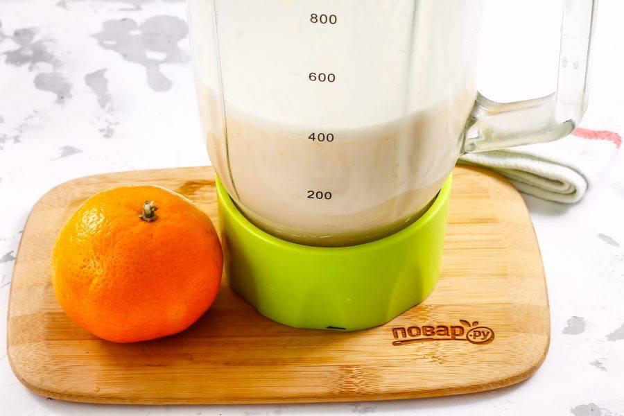Взбейте все содержимое емкости на пульсирующем режиме в течение 3-4 минут, чтобы все мандариновые дольки измельчились.