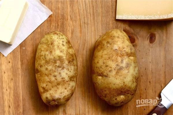 1. Картофель вымойте как следует и обсушите.