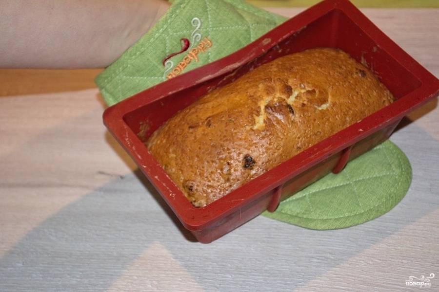 Когда кекс пропечется, можно снять фольгу и зарумянить кекс в духовке. Всего мой кекс пекся около 2 часов.