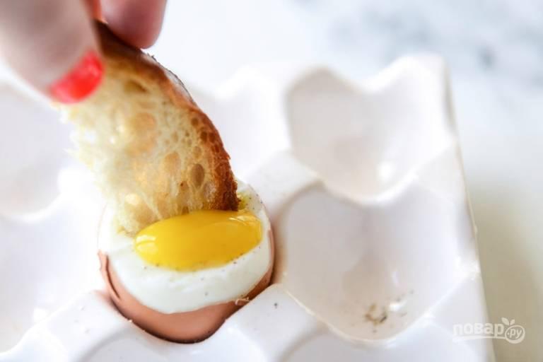 4. Можно подавать к столу наши идеальные вареные яйца всмятку. Приятного аппетита!