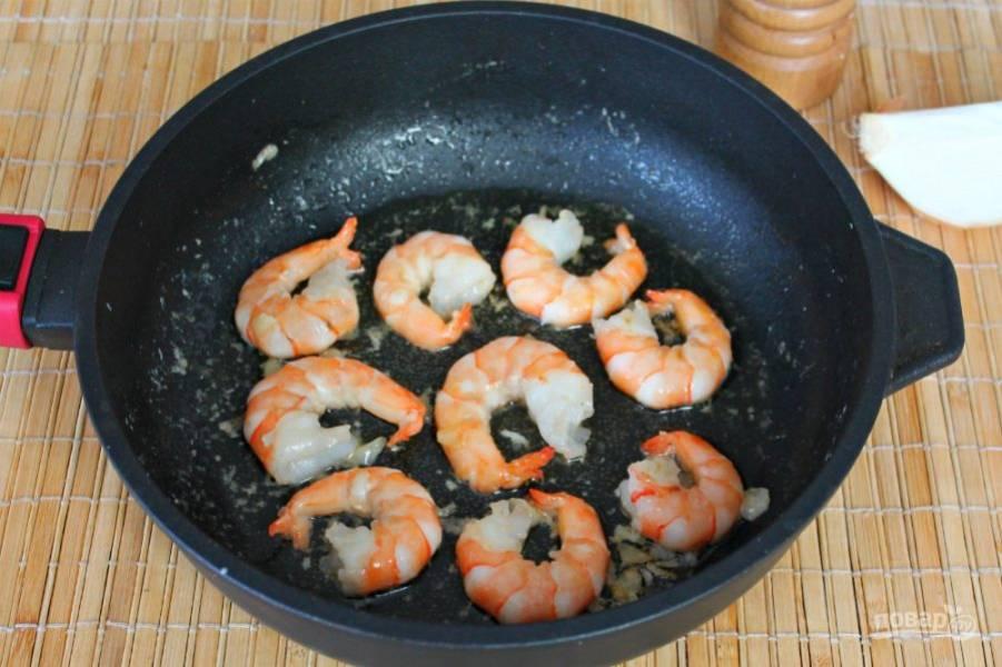 Выкладывайте креветки на сковороду с разогретым маслом и обжариваем минуту. Убираем с огня.