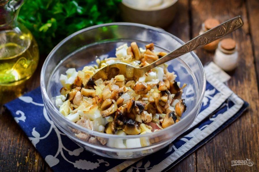 Переложите остывшие грибы в салат.