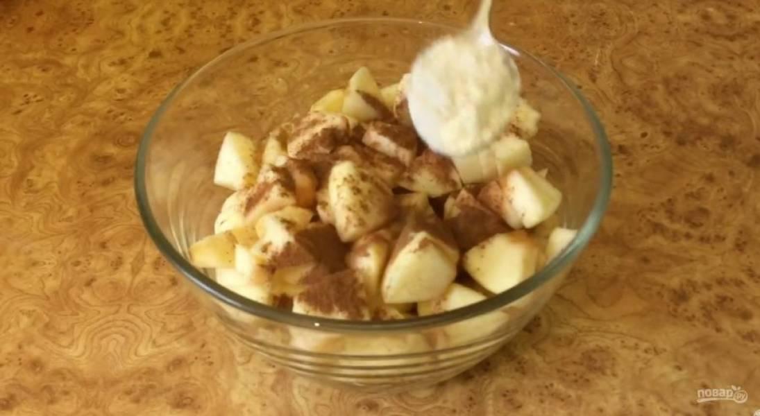 1. Просеянную муку смешайте с содой. Вымытые яблоки очистите от кожуры и нарежьте на средние кусочки. Добавьте корицу по вкусу и столовую ложку муки. Хорошо перемешайте.