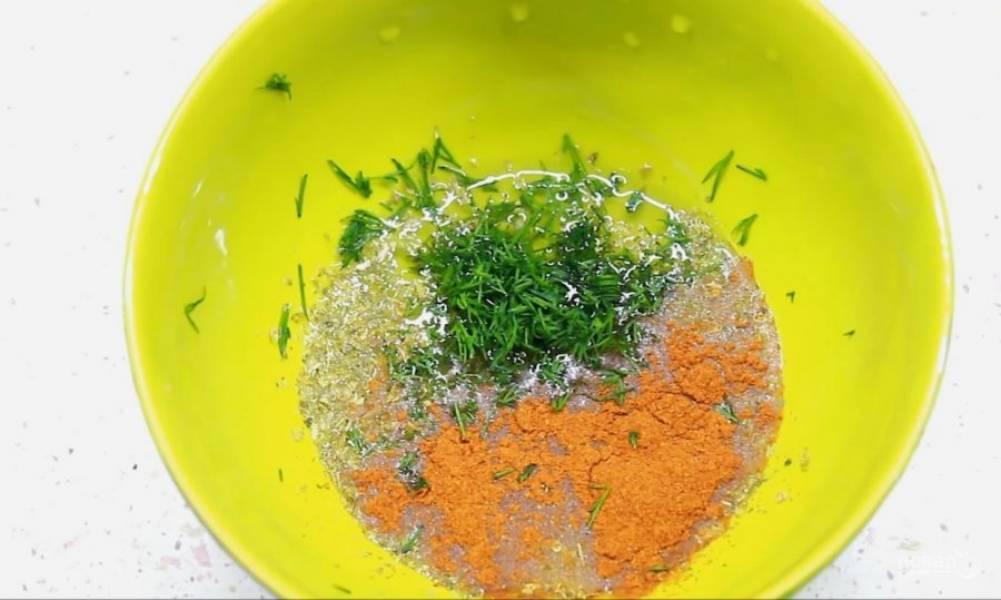 В глубокой миске перемешайте растительное масло, орегано, перец и измельченный укроп.