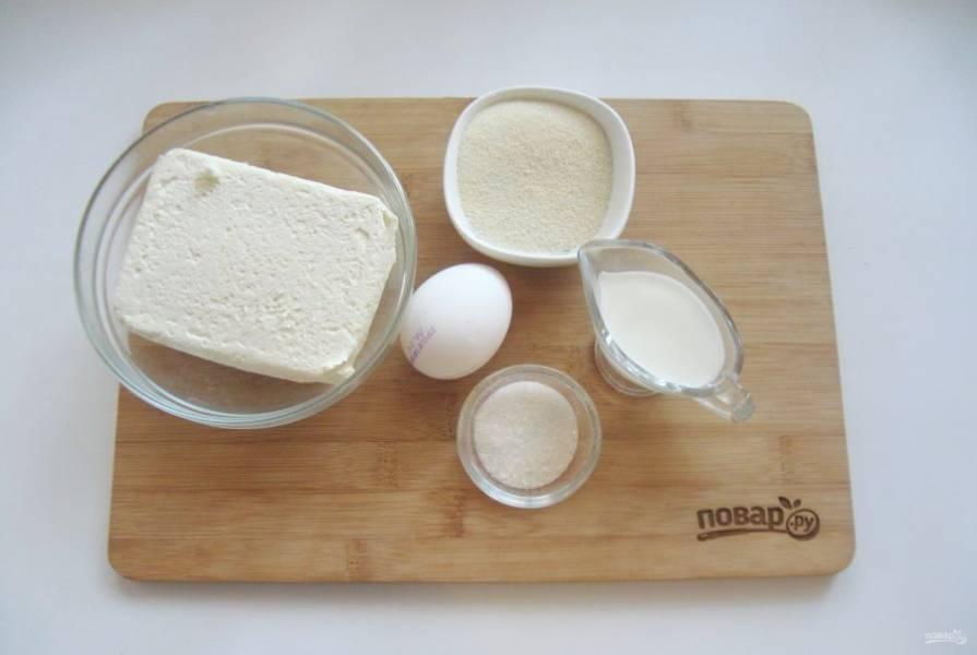 Подготовьте ингредиенты для приготовления творожной запеканки.
