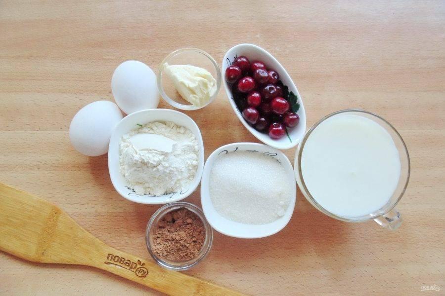 """Подберите ингредиенты для приготовления пирога """"Зебра"""" с вишней."""