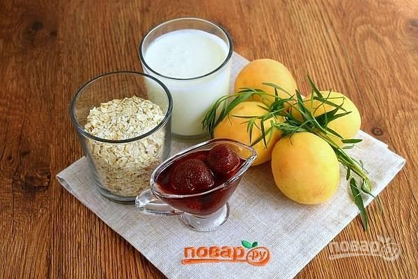Подготовьте необходимые продукты. Абрикос и тархун вымойте в прохладной воде.