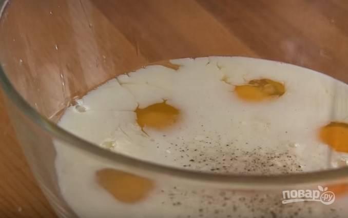 5. Приготовьте заливку. Для этого яйца соедините с молоком, солью и черным перцем. Хорошо перемешайте.