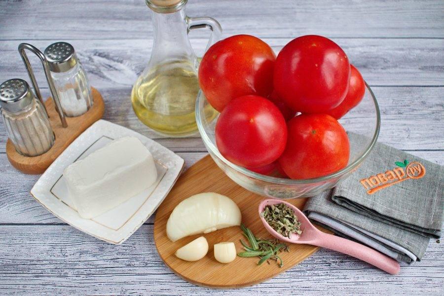 Подготовьте необходимые ингредиенты. Овощи вымойте, лук и чеснок очистите.