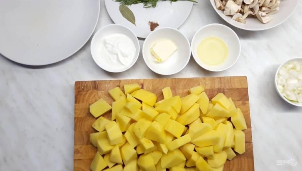 1. Крупными кусочками нарежьте шампиньоны. Затем мелко нарежьте лук, чтобы его не было видно в готовом блюде. Крупными кусочками нарежьте картофель.