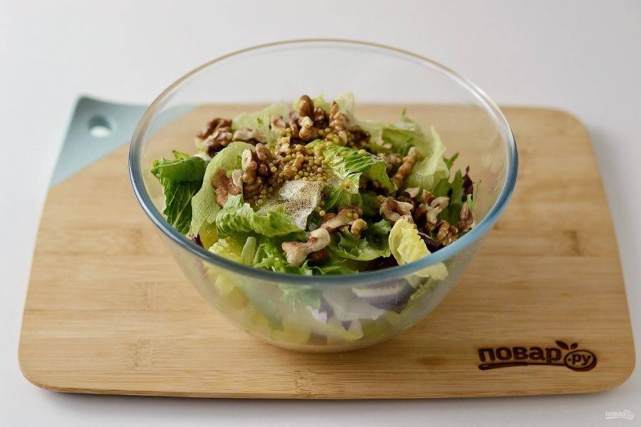 Соедините в большой миске груши, зелень, виноград и крупно порубленные орехи. Добавьте заправку, соль и черный молотый перец. Аккуратно перемещайте. В конце добавьте нарезанный тонкими пластинами сыр.