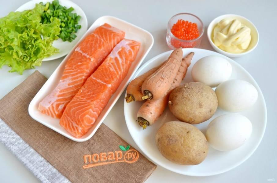 1. Подготовьте продукты: отварите овощи и яйца, остудите и очистите. Также понадобится плотная фольга для придания формы салату.