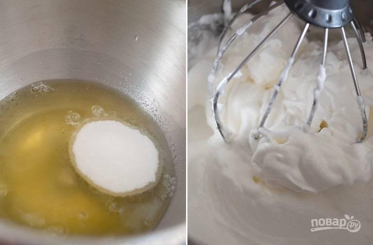 9. Отдельно с оставшимся сахаром взбейте белки.