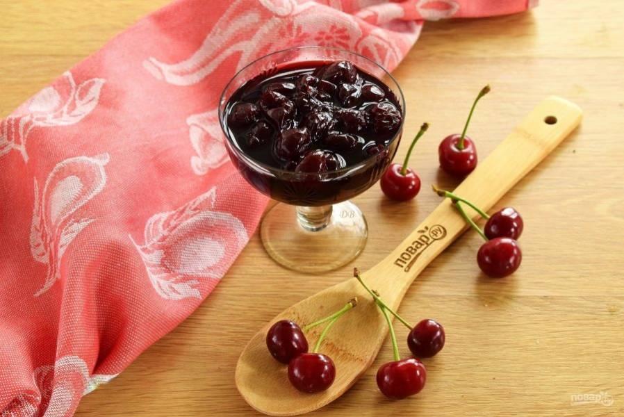 А зимой наслаждайтесь вкусным вареньем.