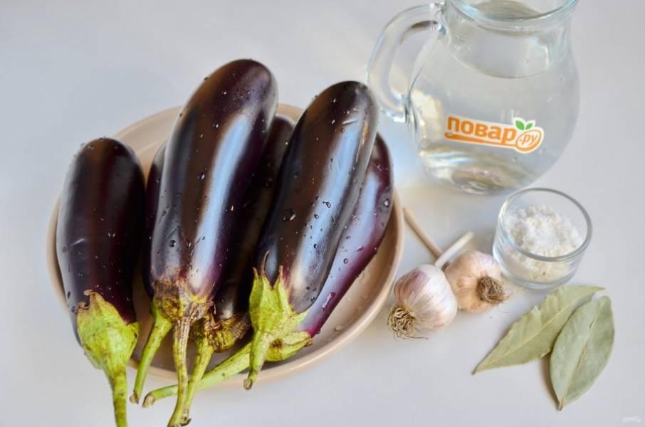 1. Подготовьте баклажаны, чеснок, соль, лаврушку и воду. Приступим!