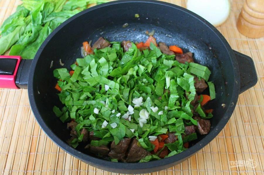 Когда печень и овощи будут готовы, добавляем шпинат и чеснок. Убираем сковороду с огня и оставляем печень со шпинатом под крышкой на 3 минуты.
