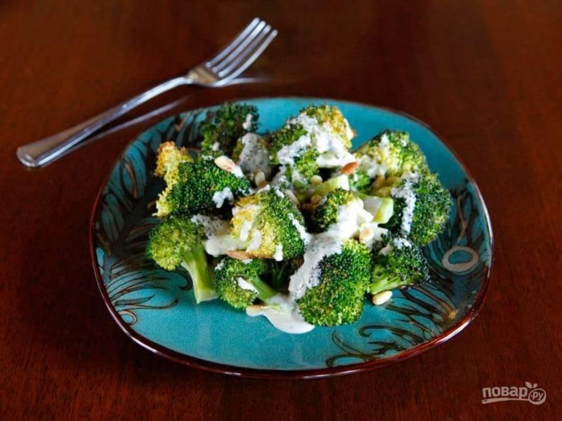 3. Ещё тёплую брокколи полейте соусом и посыпьте орехами. Всё готово! Приятного аппетита!