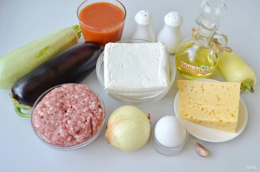 1. Подготовьте продукты и приступим!