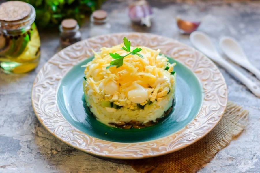 Пропитайте салат и подавайте к столу. Приятного аппетита!