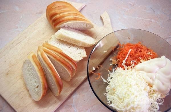 1. Батон нарежьте тонкими ломтиками. В глубокой мисочке взбейте яйцо с солью и перцем. Туда же добавьте пропущенный через пресс чеснок, тертый сыр, немного майонеза или сметаны и (по желанию) тертую морковь.