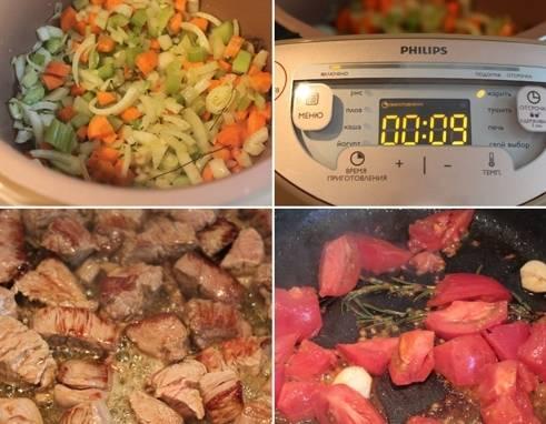 """В чашу мультиварки наливаем немного оливкового масла и выкладываем в нее морковь, фенхель, лук и сельдерей, добавляем тимьян. Выбираем режим """"Жарка"""" и устанавливаем время 9 минут, обжариваем овощи, периодически помешивая их. Пока готовится овощная смесь, мы берем сковородку, разогреваем на ней масло и обжариваем телятину до румяной корочки на сильном огне. Мясо перекладываем в тарелку, а на сковороду отправляем чеснок и розмарин, обжариваем его буквально минутку, и выкладываем к чесноку помидоры, в течение 5 минут жарим их, затем добавляем томатную пасту, перемешиваем все и выключаем огонь."""