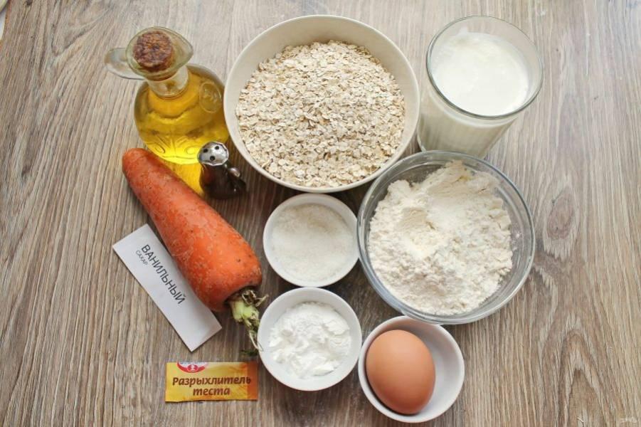 Подготовьте все необходимые ингредиенты для приготовления овсяно-морковного пирога.