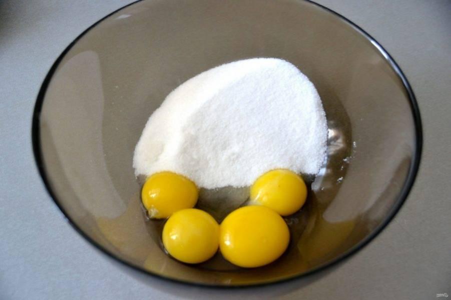 Первым делом подготовьте заварной крем, чтобы к моменту сборки пирога он был готов. Для крема возьмите 4 яичных желтка и 100 грамм сахара.
