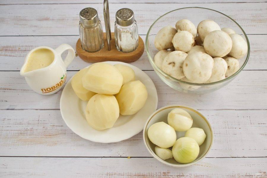 1.     Грибы и овощи вымойте. Картофель, лук очистите.
