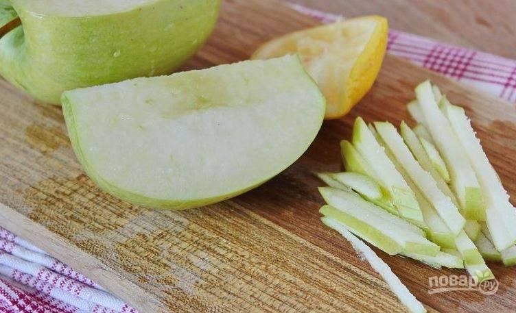 Яблоко вымойте, разрежьте и достаньте из него серединку с косточками. По желанию можете очистить фрукт от кожицы, если она плотная. Затем так же нарежьте яблоко соломкой.